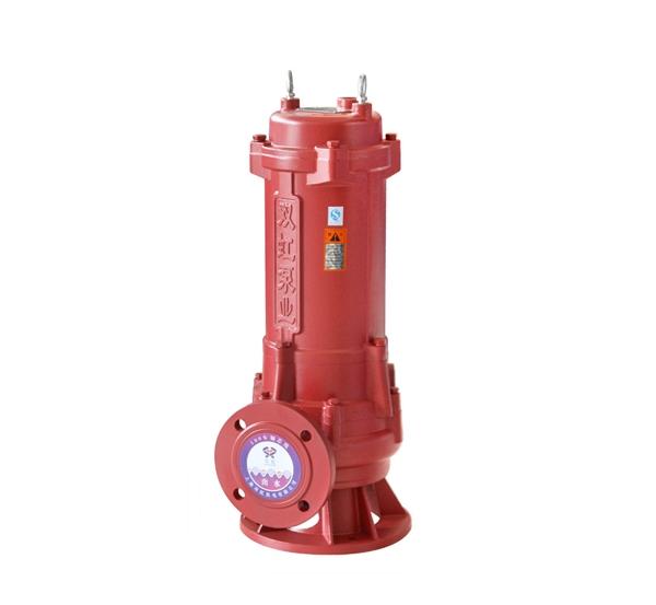 武汉WQ系列污水污物潜水电泵