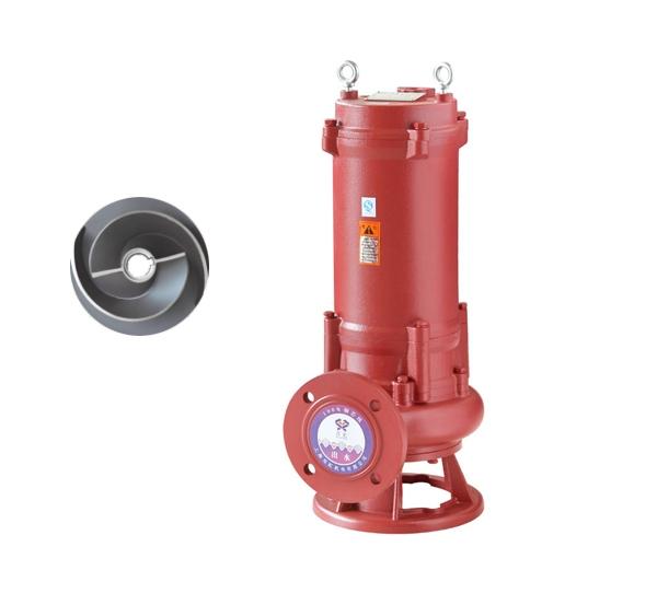 WQ系列切割型污水污物潜水电泵