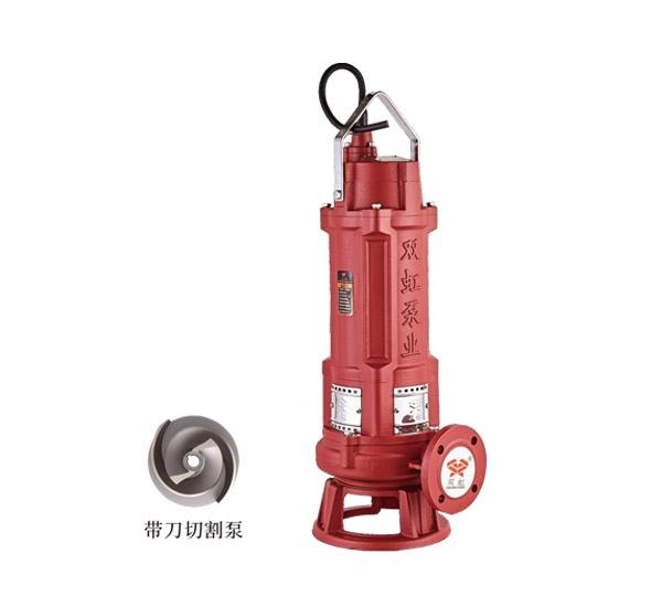 油浸式防爆裂可调式带刀切割泵