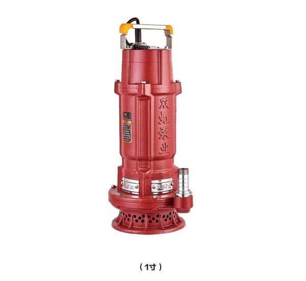 油浸式防爆裂小型潜水电泵(1寸)