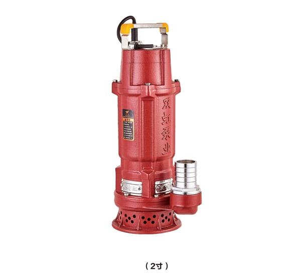 油浸式防爆裂小型潜水电泵(2寸)